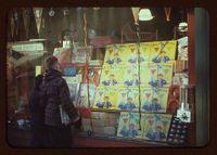 1941 toy shop